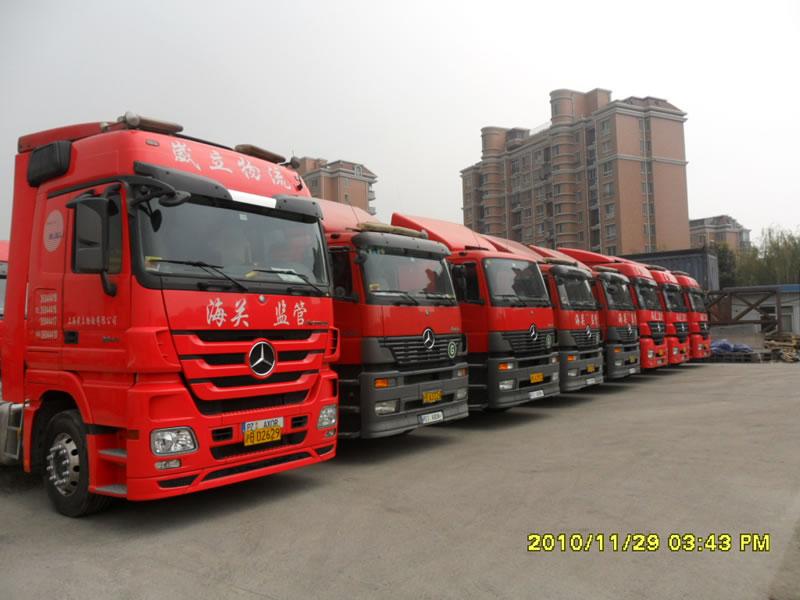 新疆450吨重大件设备安全装运