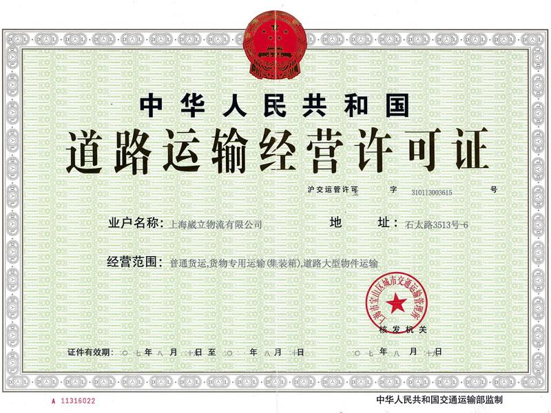 Transport License