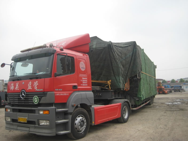 Transportation of over- sized precision instrument air cushion vehicle to Xining, Qinghai Province